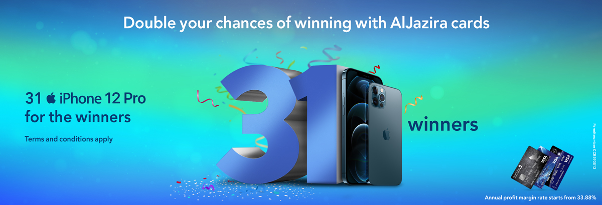 Win iPhone 12 Pro Campaign