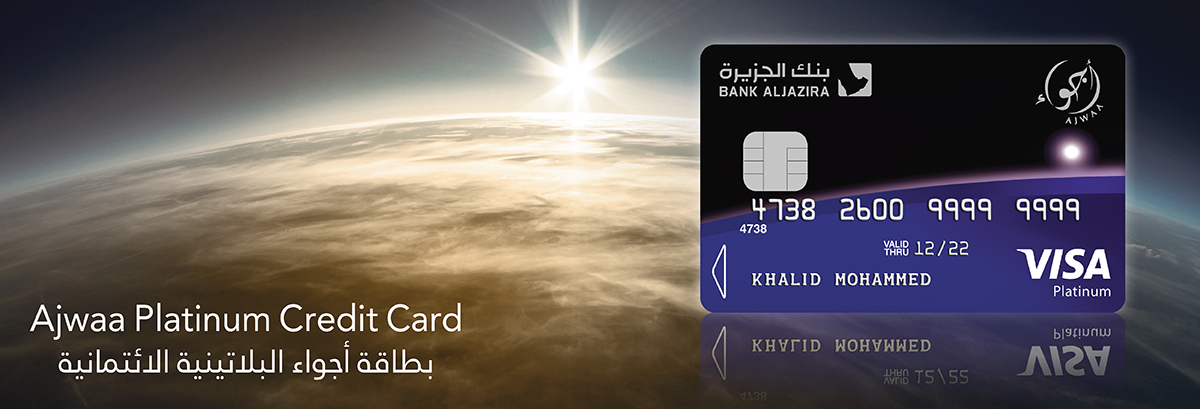 Ajwaa Platinum Credit Card