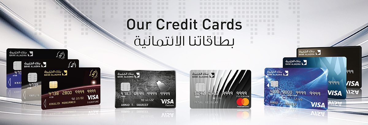 Credit cards offered by Bank AlJazira