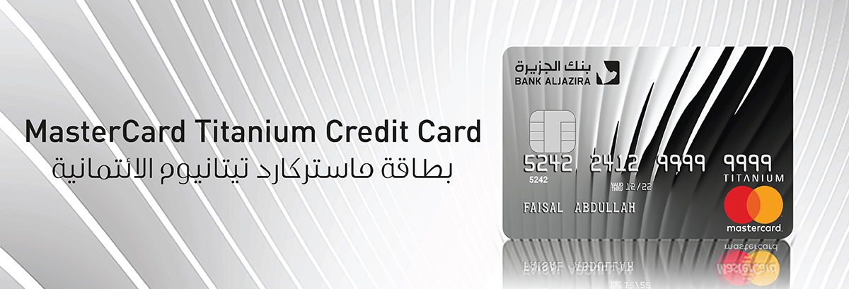MC Titanium Card Benefits