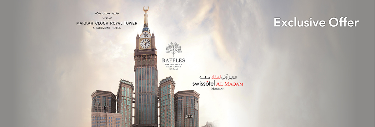 Makkah Clock Royal Tower