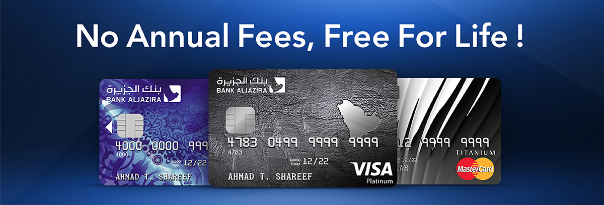 Free For Life Offer For AlJazira Credit Cards