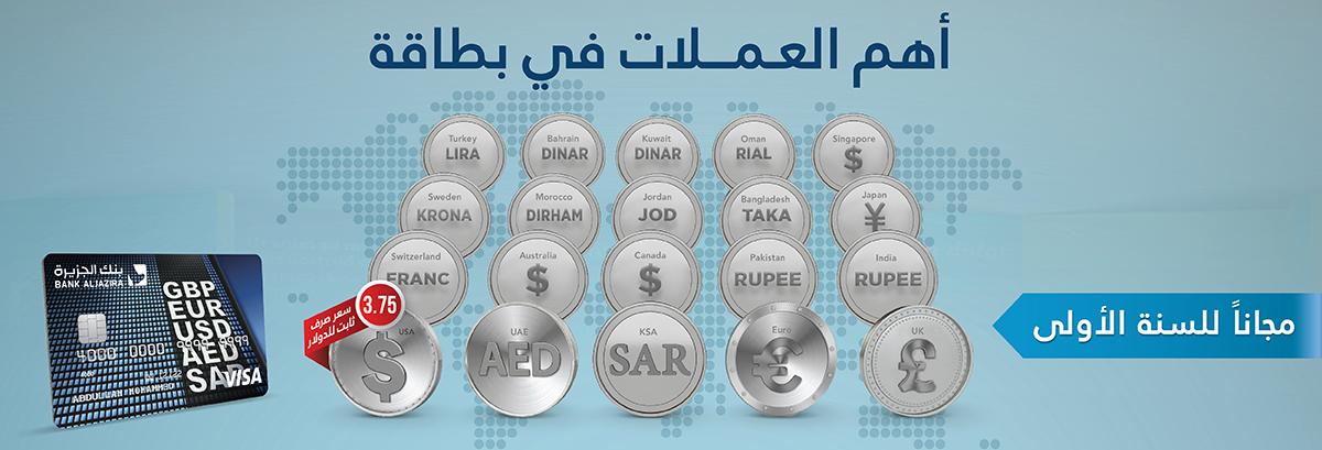 تحويل من اليورو للريال
