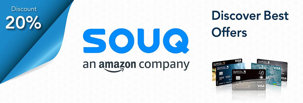 SOUQ com