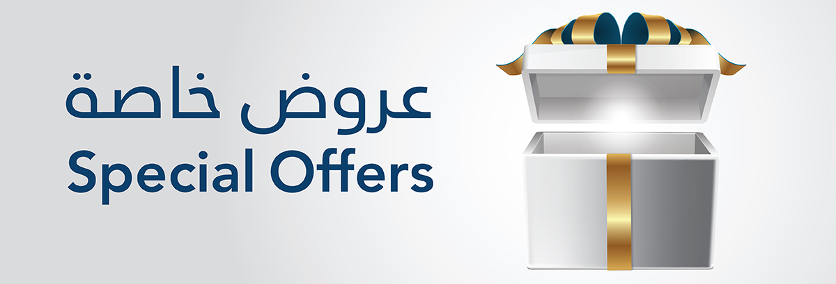 Accounts Special Offers