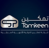Tamkeen International Company for Home Appliances-logo
