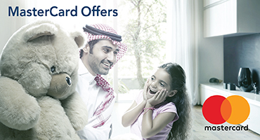 MasterCard Offers
